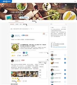 痞客邦推出社群新服務「邦邦」打造線上興趣社團