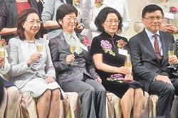 陸逾40女大使 菁英中的菁英