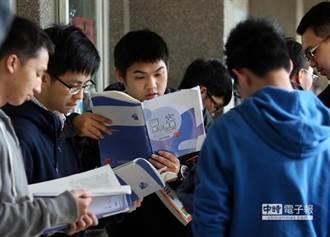 陸媒諷台灣:大學教育走向「菲律賓化」