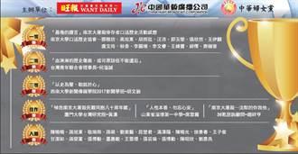 悼念南京大屠殺死難同胞80周年 兩岸青年徵文比賽得獎名單揭曉