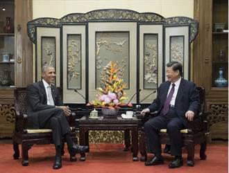 見習近平 歐巴馬:中國成就令人讚賞