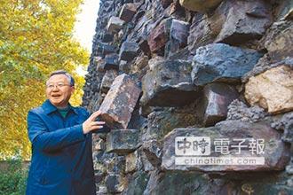 修明城牆 一年收回民間8萬塊磚