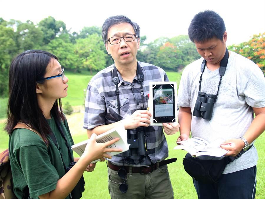 中正大學通識中心陸維元開發校園生態APP,讓師生民眾一探校園自然奧秘。(中正大學提供)