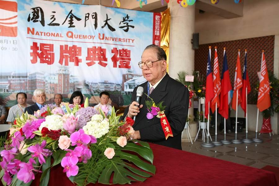 楊忠禮博士偕家人在2007年返鄉,參加金大「楊忠禮園」揭牌典禮。(金大提供)