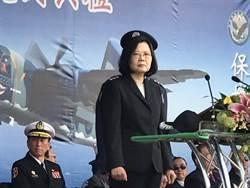 首度對獵雷艦案公開談話 總統:不會改變國防自主方向