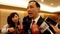 侯友宜遭抹綠?朱立倫:民進黨搞分化
