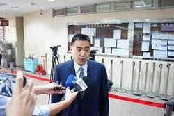 林知延跟監新光公主獲判無罪 高院判決恐將逆轉