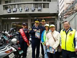 保護高齡者用路安全 桃警推動護老專案
