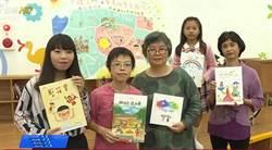 9歲童作繪本 願台灣成第一個蔬食國家