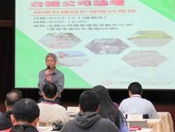 廢牡蠣殼再製「綠色礦產」台糖斥1.7億明年嘉義設廠