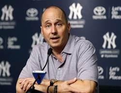 MLB》不再找新候選人 洋基總教練就是6搶1