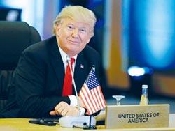 專家傳真-台美經貿談判 要抓準川普的思維