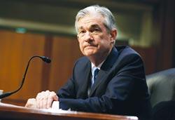 觀念平台-Fed準主席的貨幣政策挑戰