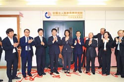 推動中台灣商業服務業發展 商研院中部院區籌備處 揭牌