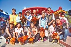 吉安客家藝術節 閹雞越大越旺