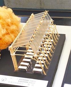 雲科大學生玩竹材 設計講堂