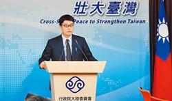 李明哲被判刑 陸委會:檢討兩岸政策