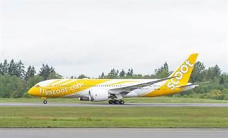 廉價航空酷航Scoot正式宣布開航德國柏林