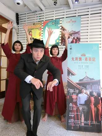 雞屎藤舞蹈劇場新作 走進延平郡王祠