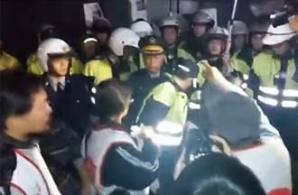 大觀自救會今晚突襲賴清德官邸 並潑漆抗議迫遷