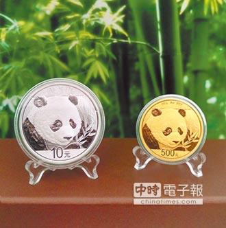 2018中國熊貓金銀幣 在台現貨供應