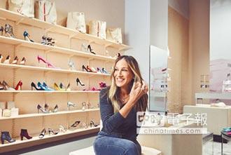 慾望凱莉賣鞋 紐約開快閃店
