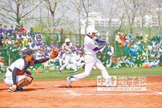 兩岸學生棒球總決賽 張志軍開球