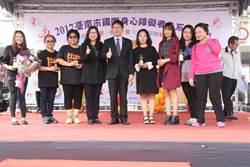 國際身障日前夕辦體驗嘉年華 台南市社會局呼籲消除歧視
