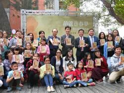 葉石濤文學率先南進 《葫蘆巷春夢-葉石濤短篇小說》越南文問世