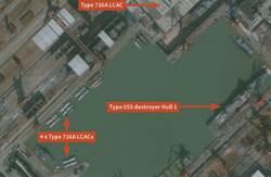 下餃子  大陸5艘726A登陸艇同時開工