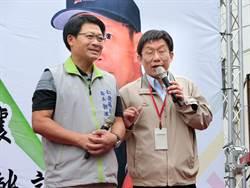 台南市仁德區長郭鴻儀轉戰議員 「柯P」力挺衝高人氣