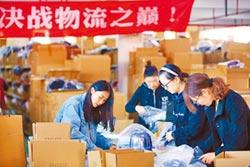 北京查安全隱患 網路服務癱瘓