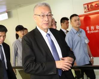 縣市長提名人選 吳敦義:一定會公正決定