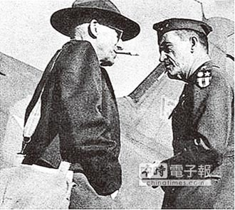 兩岸史話-黃埔軍人必須十項全能