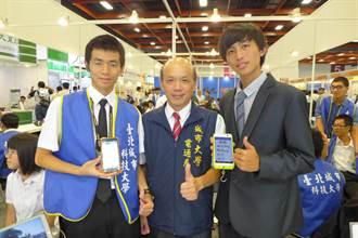 韓國發明展 城市科大「多功能智慧手機秤」獲金牌獎