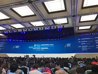 世界互聯網大會開幕 習籲尊重網路主權