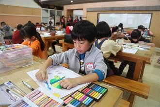 全國兒童聯想創作畫總決賽 420位學童腦力激盪