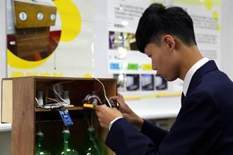教育部資訊應用服務創新競賽 三信家商勇奪全國第一