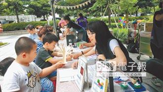 國立臺灣圖書館 帶你登百閱