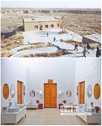 陸推廁所革命 上海滿意度居冠