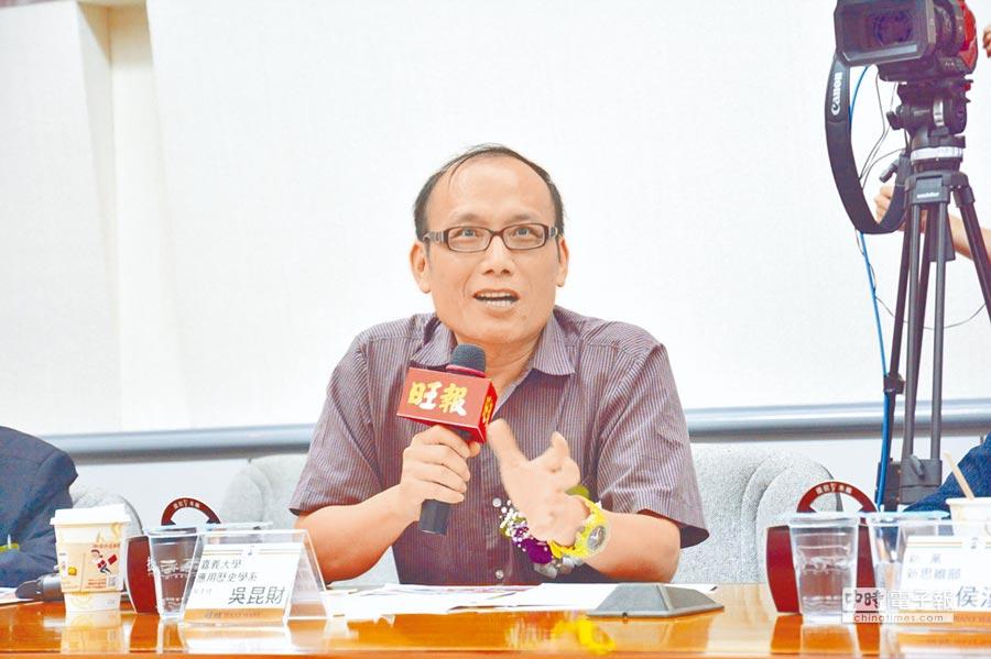 嘉義大學應用歷史學系主任吳昆財。(本報系資料照片)