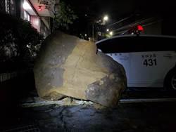 凌晨巨石滑落壓損3車 駕駛員警30秒逃過一劫