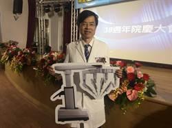 桃醫慶38周年 啟用「達文西機械手臂」
