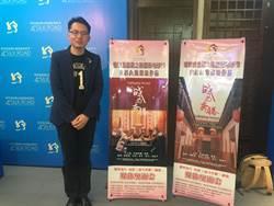 福州國際電影節  展現絲綢之路人文風情