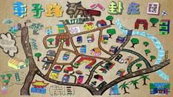 新店社區探索地圖 5日起在台灣歷史博物館展出