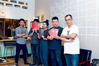 台南米街出版首本刊物 帶你遊新舊店家故事