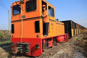 五分車免費搭糖文化季體驗國寶級火車
