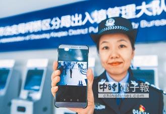 洋人上海涉搶 電子監偵3小時破案