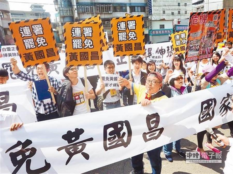 安定力量聯盟發起罷免立委黃國昌的行動。(本報系資料)