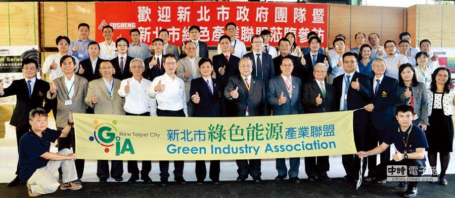 復盛公司總經理鮑惠明(第二排左四起)、新北市副市長葉惠青、綠產聯盟理事長陳啓彰與聯盟會員。圖/黃台中